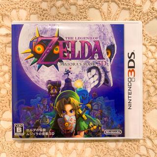 ニンテンドー3DS(ニンテンドー3DS)のゼルダの伝説 ムジュラの仮面 3ds ZELDA(家庭用ゲームソフト)