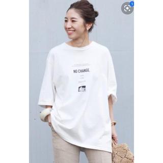 プラージュ(Plage)のPlageプラージュ★JANE SMITH ジェーンスミス NO CHANGE(Tシャツ(半袖/袖なし))