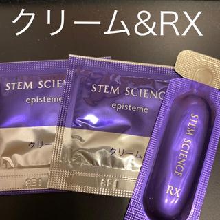 ロートセイヤク(ロート製薬)のステムサイエンス⭐️サンプル クリーム2包&RXショット1包(サンプル/トライアルキット)