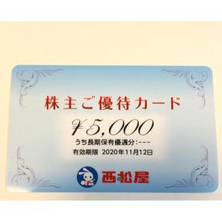 ニシマツヤ(西松屋)の西松屋 株主優待カード 5000円分 新品未使用(ショッピング)