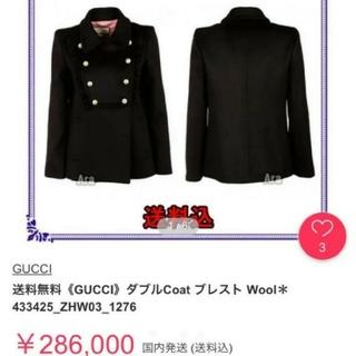 グッチ(Gucci)のGUCCI、おまとめ(ピーコート)