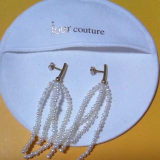 デミルクスビームス(Demi-Luxe BEAMS)のジュールクチュール 淡水パールピアス jour couture(ピアス)
