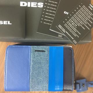 ディーゼル(DIESEL)の【箱あり】ディーゼル 二つ折り財布 レザー (財布)