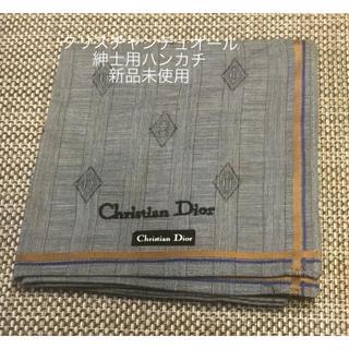 クリスチャンディオール(Christian Dior)のクリスチャンデュオール紳士用ハンカチ(ハンカチ/ポケットチーフ)