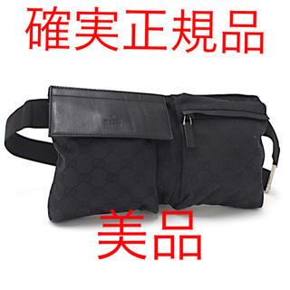 グッチ(Gucci)の極上品 GUCCI west bag ウエストバッグ VUITTON coach(ウエストポーチ)