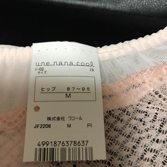une nana cool(ウンナナクール)のウンナナクール   ショーツ M レディースの下着/アンダーウェア(ショーツ)の商品写真