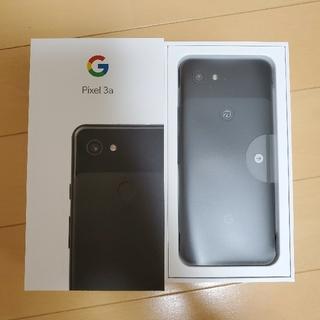 ソフトバンク(Softbank)の新品 SIMフリー Google Pixel 3a 64GB ブラック(スマートフォン本体)