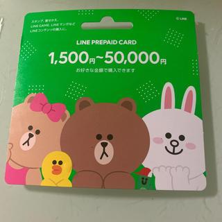 ラリン(Laline)のバリアブルカード3500円分らいんプリペードカード(ウォレットチェーン)