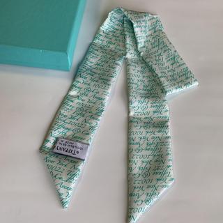 ティファニー(Tiffany & Co.)の美品☆ティファニー ツイリー(バンダナ/スカーフ)