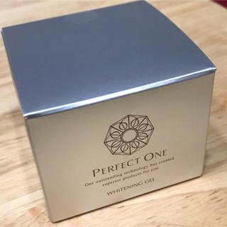 パーフェクトワン(PERFECT ONE)のパーフェクトワン薬用ホワイトニングジェル75g(オールインワン化粧品)