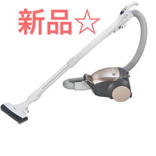 パナソニック(Panasonic)のPanasonic 紙パック式掃除機 MC-PK21G(掃除機)