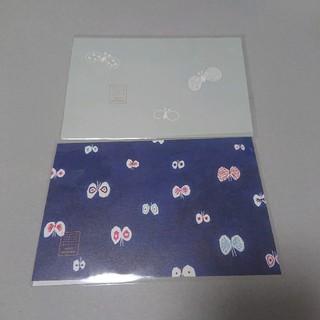 ミナペルホネン(mina perhonen)のミナペルホネン choucho hanahane ポストカード(その他)