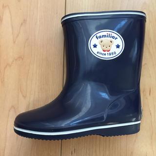 ファミリア(familiar)のファミリア 長靴 14cm 記名あり(長靴/レインシューズ)