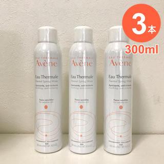 アベンヌ(Avene)の新品 アベンヌウォーター 300ml×3本 アベンヌ 化粧水(化粧水/ローション)