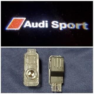 AUDI - 【2個】アウディ カーテシランプ ドアエントリーライト Audi Sport