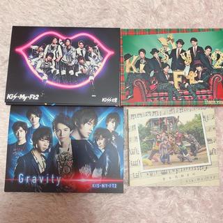 キスマイフットツー(Kis-My-Ft2)の(バラ売り可能) Kis-My-Ft2 CD(アイドルグッズ)