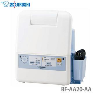 ゾウジルシ(象印)の象印 ふとん乾燥機 マット&ホース不要 ブルー RF-AA20(衣類乾燥機)