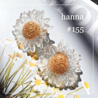 カスタネ(Kastane)の#155 クリアフラワーピアス kastane chico flower(イヤリング)