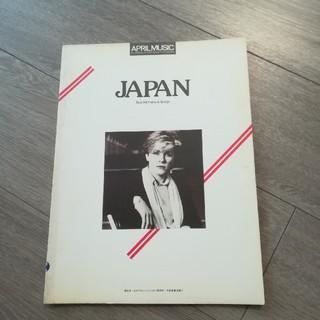 ピアノスコア 楽譜 JAPAN (ポピュラー)