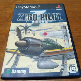 プレイステーション2(PlayStation2)のZERO PILOT ~孤空の奇蹟~プレイステーション2(家庭用ゲームソフト)