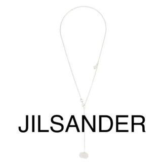 ジルサンダー(Jil Sander)のjilsander ネックレス(ネックレス)