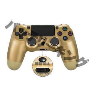 2020年版 PS4 ワイヤレスコントローラー ゴールド 金色 互換品(その他)