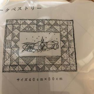 新品 エンブロイダリータペストリーキット(生地/糸)