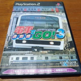 プレイステーション2(PlayStation2)の電車でGO!3通勤編(家庭用ゲームソフト)