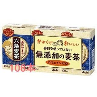 アサヒ(アサヒ)の最終値下げ☆アサヒ 六条麦茶 100ml 紙パック×108(18×6)本入(茶)