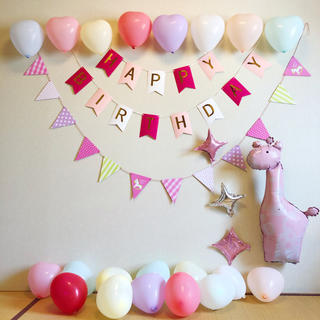 HB-05 バースデーバルーンセット 誕生日 飾り付け 壁飾り 風船  女の子(その他)
