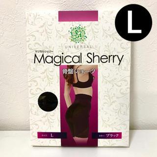 新品 正規品 マジカルシェリー Magical Sherry  L  ブラック (レギンス/スパッツ)