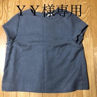 ミラオーウェン(Mila Owen)の美品 ミラオーエンの半袖ブラウス(シャツ/ブラウス(半袖/袖なし))
