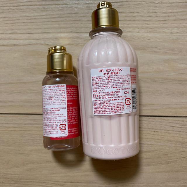 L'OCCITANE(ロクシタン)のロクシタン ローズ コスメ/美容のボディケア(ボディローション/ミルク)の商品写真
