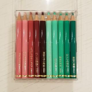 フェリシモ(FELISSIMO)のフェリシモの色鉛筆 カラーミュージアム10本(色鉛筆)