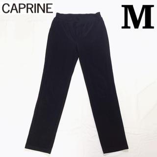 ニッセン(ニッセン)の【Mサイズ】CAPRINE(キャプリーヌ)黒パンツ ニッセン(カジュアルパンツ)