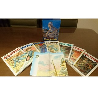 ジブリ(ジブリ)の風の谷のナウシカ(7巻セット) トルメキア戦役バ-ジョン(全巻セット)