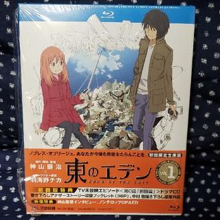 カドカワショテン(角川書店)の東のエデン VOL.1 Blu-ray(アニメ)