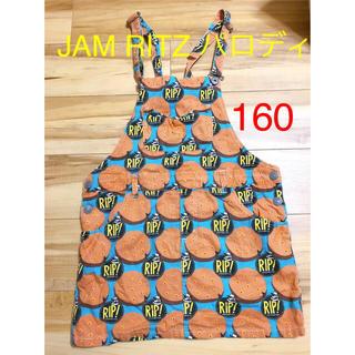 ジャム(JAM)の美品 JAM RITZパロディ 160(スカート)