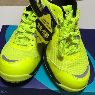 asics - アシックス安全靴 CP206Hi-Vis 26.5cm