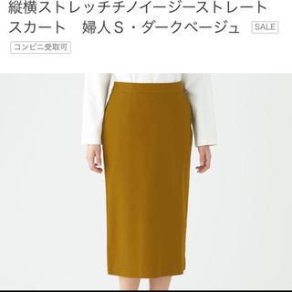 ムジルシリョウヒン(MUJI (無印良品))の無印良品 チノスカート  ダークベージュ S(ひざ丈スカート)