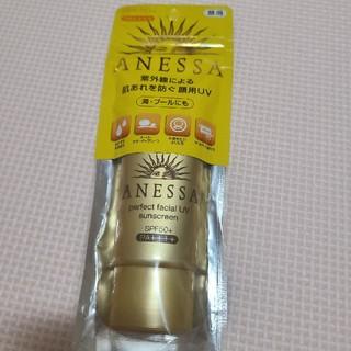 アネッサ(ANESSA)の資生堂 アネッサ パーフェクトフェイシャルUV(40g)(日焼け止め/サンオイル)
