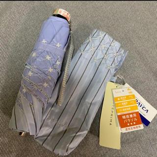 アンテプリマ(ANTEPRIMA)の新品 アンテプリマ  折りたたみ傘 ②(傘)