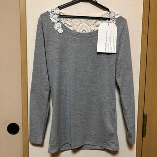 アンティカ(antiqua)のアンティカ 長T(Tシャツ(長袖/七分))
