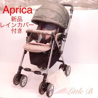 アップリカ(Aprica)のアップリカ*新品レインカバー付*限定プレミアムモデル*ハイシートオート4輪(ベビーカー/バギー)