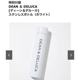 ディーンアンドデルーカ(DEAN & DELUCA)のディーンアンドデルーカ  ステンレスボトル(水筒)
