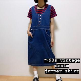 デプト(DEPT)の〜90s vintage デニム ジャンパースカート サロペット オーバーオール(ひざ丈ワンピース)