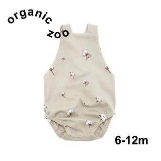 organiczoo オーガニックズー / サロペット(ロンパース)