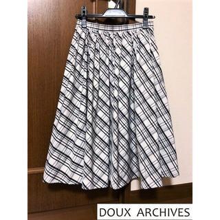 ドゥアルシーヴ(Doux archives)のドゥアルシーヴ★チェック柄フレアースカート(ひざ丈スカート)