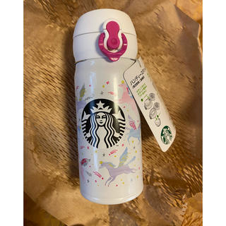 スターバックスコーヒー(Starbucks Coffee)の【新品】スターバックス ペガサス ユニコーン 水筒 ステンレスボトル(日用品/生活雑貨)