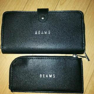ビームス(BEAMS)のBEAMS長財布(長財布)